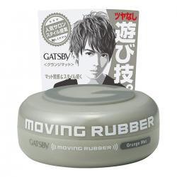 Gatsby Moving Rubber Grunge Ma...