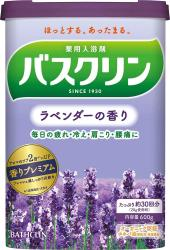 BATHCLIN Bath salt Lavender fr...