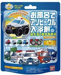 BANDAI Surprise egg ASO VEHICL...