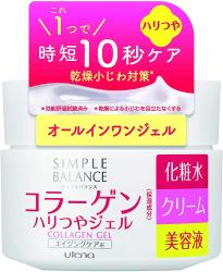 SIMPLE BALANCE Moist Gel (Hari...