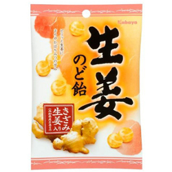Kabaya Ginger Throat Candy 75g