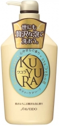 Shiseido Kuyura Body Care Soap...