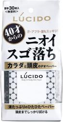 Mandom Lucido Body And Scalp D...
