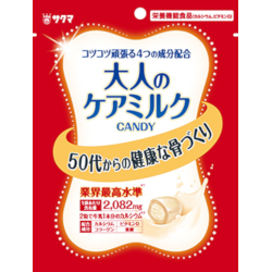 Sakuma Seika Care Milk Candy F...