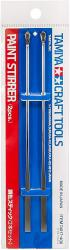 Tamiya Paint Stirrer (2 Pack) ...