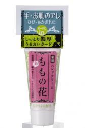 Original Hand Cream Peach Flow...