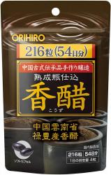 Orihiro Incense Vinegar 216 ta...