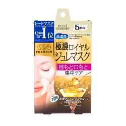 Kose Clear Turn Premium Royal ...
