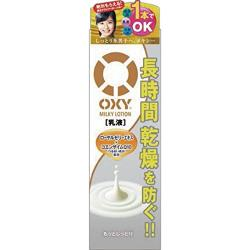 OXY Japan milky lotion
