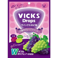 Taisho Vicks Throat Lozenge Tw...