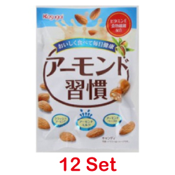 Kasugai Almond Habit Candy 85g...
