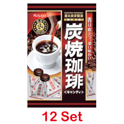 Kasugai Charcoal Grill Coffee ...