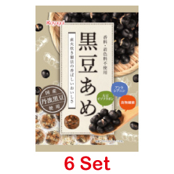 Kasugai Black Bean Candy 118g ...
