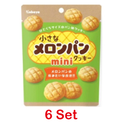 Kabaya Small Melonpan Cookie M...