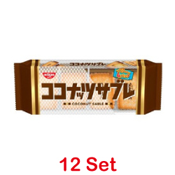 Nissin Coconut Sable 20 Pieces...