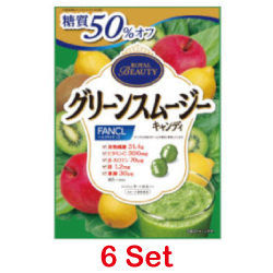 Mitsubishi Green Smoothie Cand...