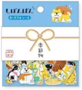 Mind Wave Japanese Foil Stamping Washi Shiba Inu Stickers/Pack of 40 (Four Seasons [ 79115 ])