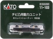 Powered Motorized Chassis KATO...